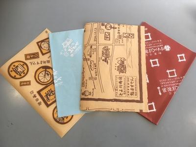 包装紙5.JPG