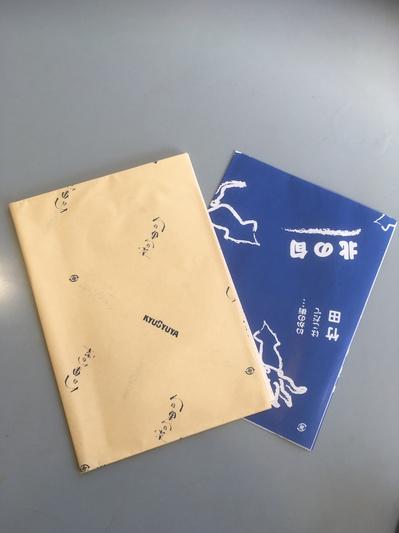 包装紙6.JPG